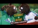 «Салават Юлаев» закрывает сезон 2015-2016