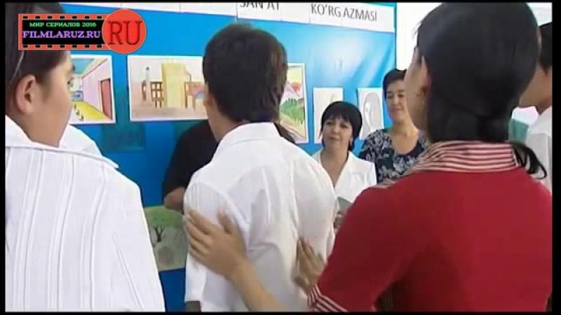 Chempionlik Orzusi / Чемпионлик Орзуси - 28 / 37 qism Filmlaruz.ru
