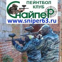 "Логотип Пейнтбол Тольятти. Клуб ""Снайпер"""
