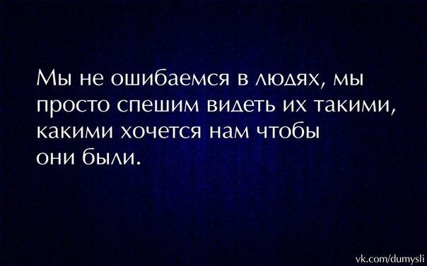 https://pp.vk.me/c630726/v630726228/1cb63/UFnwSYiZIik.jpg
