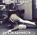 Юлия Сахаревич фото #25