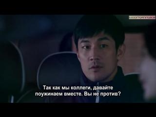 The Flatterer _ Льстец Ep. 3_12 (рус. саб)