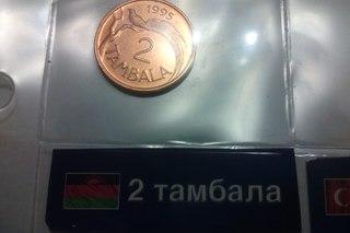 Куплю монеты в севастополе доллар 2009 года брайля