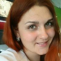 Ульяна Жукова