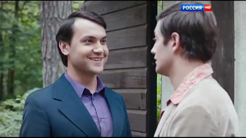 КОЛЬЦО УДАЧИ 4 серия