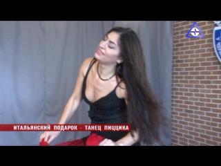 Вперше в Україні Неллі Сюпюр. Pizzica dance. Nelli Syupyur (Ukraine)