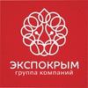 Выставки в Крыму - ЭКСПОКРЫМ