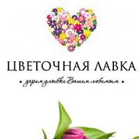 rosi_v_chelnah