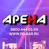 "Бар ""АРЕНА"" г. Новосибирск"