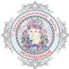 ♡ Предназначение быть Женщиной / valyaeva.ru
