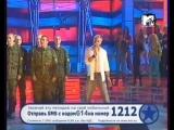 Алексей Хворостян - Я служу России (Фабрика звёзд 6)