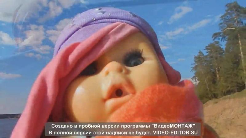 Машка Бульонсе - Пятьдесят оттенков розового (официальный клип)