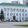 Администрация города Краснодона и Краснодонского