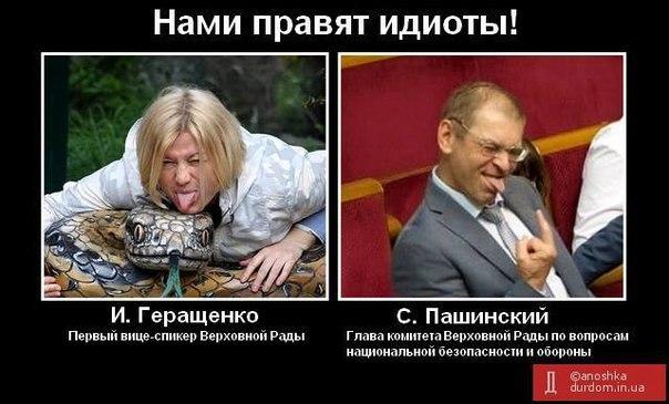 """""""Это точно не является межведомственной войной"""", - Луценко об обыске в НАБУ - Цензор.НЕТ 8979"""