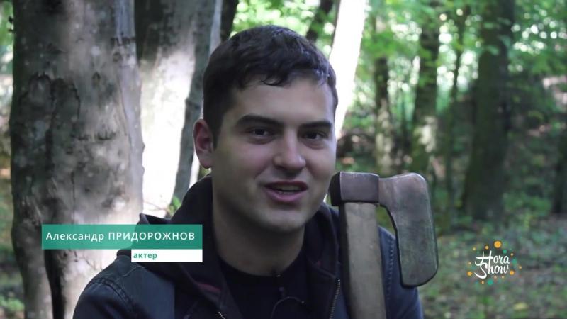 Передача HoraShow - Молдавский