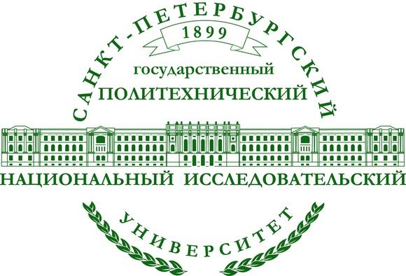 Товары ДипломГарант курсовые практика дипломные товаров  СПбПУ Санкт Петербургский Политехнический Университет Петра Великого