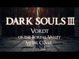 Metal Souls III - Vordt of the Boreal Valley Metal Cover Dark Souls III OST