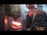 Ножи Русский Витязь, кузница, производство кованых ножей из дамасской стали