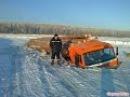 Дальнобойщики Севера . Дороги крайнего севера Зимник RUSSIAN ROADS 1
