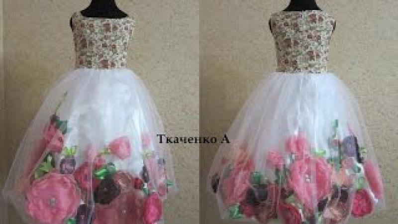 Бомбезное платье - такого еще не было. Платье Море цветов!