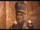 Житие Святителя Иоасафа Белгородского