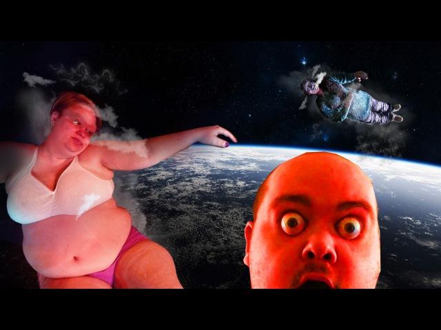 Человек в открытом космосе без скафандра
