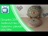 Посылка из Китая №334 (Знакомство с пуэрами завода Цай Чжэ) [Aliexpress.com]