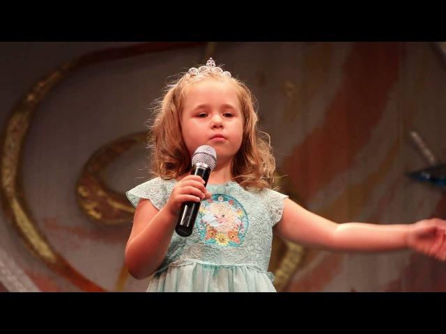 Сабина Боделан на международном конкурсе Созвездие Моря 2016