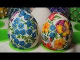 Мастер класс Пасхальные яйца (декупаж). Decoupage. Easter eggs.