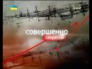 Цілком таємно Хитрий Батька Як Білорусь заробляє на війні України та Росії