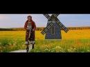 Дмитрий Нестеров и Бурановские бабушки - Мне снова 18 (ПРЕМЬЕРА КЛИПА)