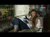 Любовь – не картошка.1 серия из 8. Сериал. 2013