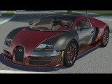 Bugatti Veyron Pack для SLRR 2.3.1