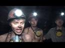 Несмотря на все сложности шахтеры Донецкого края добывают уголь