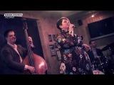 Marina Volkova Jazz Band c программой