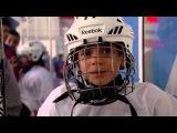 Хоккей это игра - СМОТРЕТЬ НА ЗАДНЕМ ПЛАНЕ, ЭТОГО ВИДЕО!
