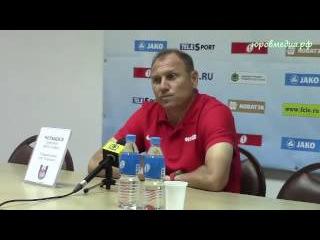 Дмитрий Черышев о матче: