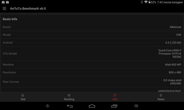 Скачать программы для просмотра видео 32 бит