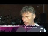 РОК-КОНЦЕРТ МОСТ 16-07-16 (АНОНС)