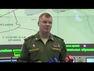 Минобороны РФ: Космическая разведка США всё видит, но опять «ничего не знает»