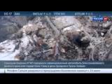 Боевики ИГ взяли на себя ответственность за ритуальное убийство в Бани Саад