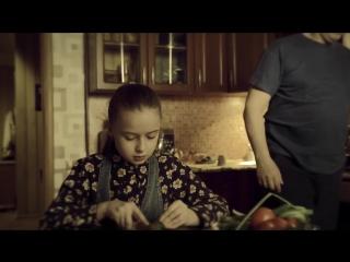 Золотая клетка (Иллюзия любви) серия 1-2 из 8 _ 2016