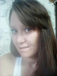 Кабирова Наталья
