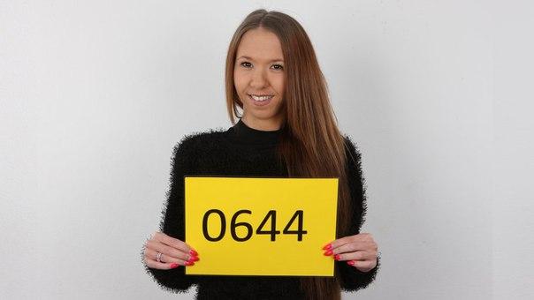 Czech Casting – Zdenka 0644 Online HD