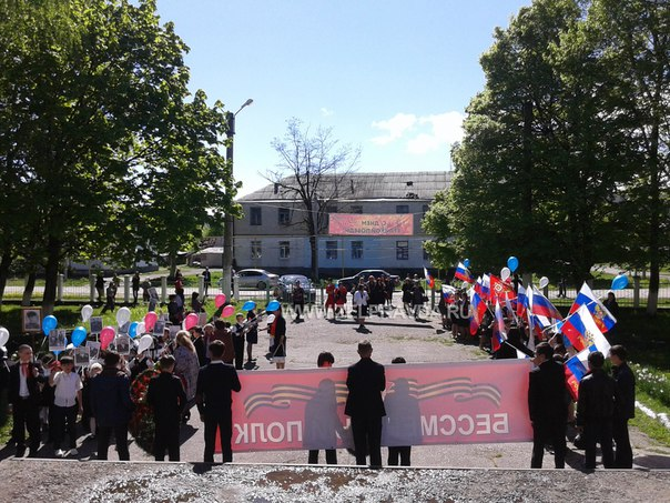 В селе Даусуз состоялся митинг, посвященный 71-й годовщине Победы в Великой Отечественной войне