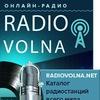 Радиоволна - Каталог радиостанций