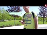 Мобильное приложение JEM. Презентация GEM