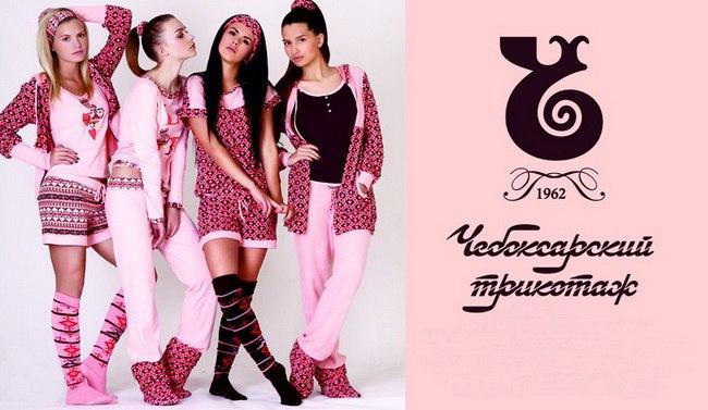 Женская Одежда Оптом От Производителя Чебоксары