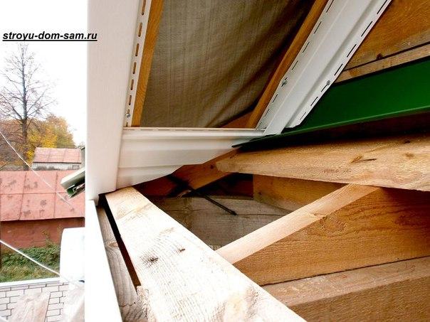 Как отделать крышу сайдингом