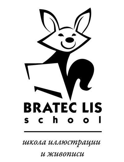 Brateclis School
